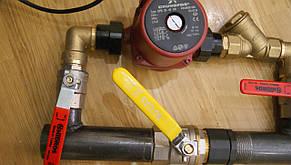 Байпас для циркуляционного насоса под кран Ø 40 мм  в комплекте 330 мм