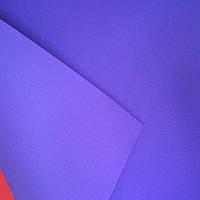Бумага цветная для рукоделия, фиолетовая