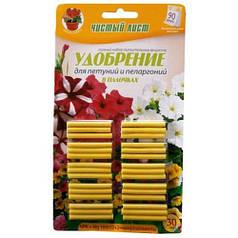 """Удобрение в палочках ТМ """"Чистый Лист"""", для петуний и пеларгоний; (30 палочек на блистере)"""