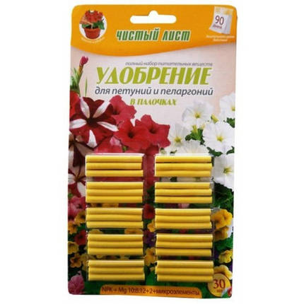 """Удобрение в палочках ТМ """"Чистый Лист"""", для петуний и пеларгоний; (30 палочек на блистере), фото 2"""