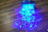 Гирлянда светодиодная 200 LED синий цвет 12 метров
