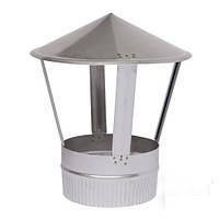Зонт на трубу дымохода 110 матовый