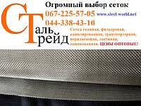 Сетка фильтровая  П 48 Н/У Ширина сетки 0,45/0,30   Фильтровые сетки изготавливаются из высоколегированной проволоки, марка стали 12Х18Н10Т или её