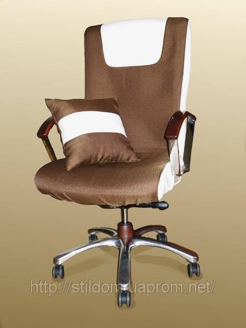 Чехлы на офисные стулья