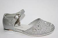 Детские праздничные туфли для девочек ТМ Чипполино (разм. с 25 по 32)
