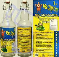 Эксклюзивная, фирменная бутылка, 1 литр, стекло высокого качества!