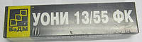 Электроды сварочные БАДМ УОНИ 13/55, д. 4 мм, 5 кг