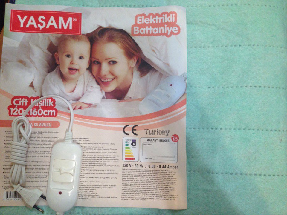 Электропростынь двуспальная с одинарным регулятором. Yasam ( Турция ) 160х120 см., 80 Вт. макс. темп. 55 С