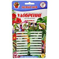 """Удобрение в палочках ТМ """"Чистый Лист"""", от болезней; (20 палочек на блистере)."""