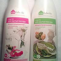 Концентрированное средство для мытья посуды ЭКО faberlic, 500 ml