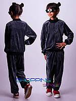 Детский велюровый костюм для девочки