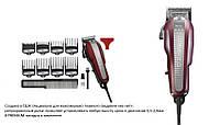 Машинка для стрижки Wahl Legend 4020-0480 (08147-016)