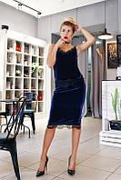 Женский юбочный костюм из бархата №48-252