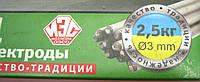 Электроды АНО-21, 3мм, 2,5кг