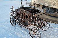 Купить карету декоративную кованую садовую в Херсоне [стоимость цена заказать]