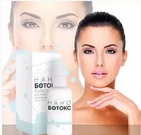 Nano Botox - сыворотка для лица (Нано Ботокс)