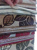 Купить ткань для мебели