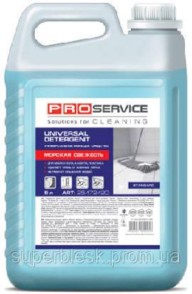 PRO service универсальное средство для мытья и дезинфекции, морская свежесть, 5 л