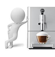 Ремонт кофеварок и кофемашин