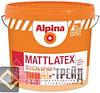 Краска Alpina EXPERT Mattlatex (Альпина Експерт  Матлатекс), 10 л