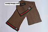 Разные цвета Gucci шапка + шарф вязаные для взрослых и подростков хлопок гуччи, фото 5
