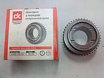 Шестерня 3-передачи вторичного вала  ГАЗ-31029,3302