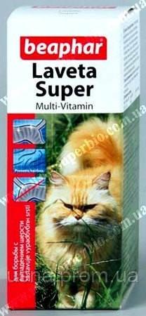 Витамины для шерсти кошек продам.