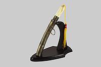 Мини-меч сувенирный ,отличный подарок  225 мм длинна