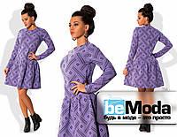 Молодежное женское платье из стрейч-жаккардас заниженой талией и клешной юбкой сиреневое