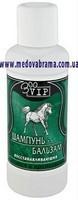 Лечение волос, восстановление волос при помощи шампуня для лошадей.