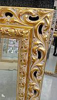 Зеркало с фацетом в деревянном итальянском багете 95мм