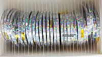 Лента-скотч для ногтей серебро с голограммой