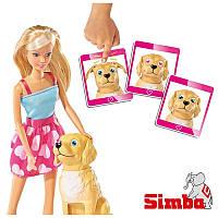 Кукла Steffi с собачкой с аксессуарами SIMBA 5737224