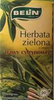 Чай зеленый Belin с травой лимонника , 20 пак