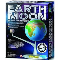 Детская лаборатория Макет Земли с Луной