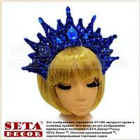 Корона Царица на обруче синяя с вензелями новогодняя