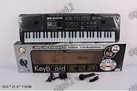 Пианино синтезатор MQ-012 FM. Микрофон, радио, 61 клавиша