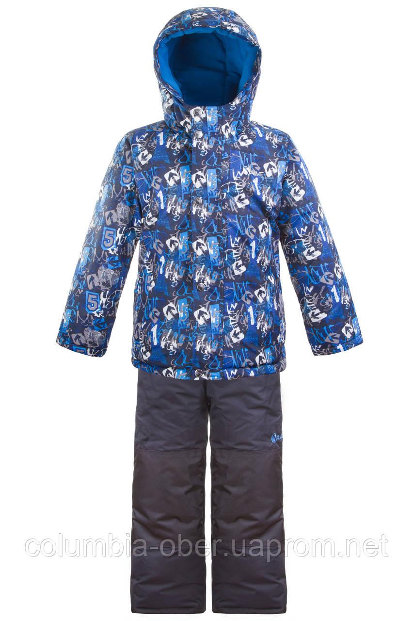 Детский зимний костюм для мальчика Salve by Gusti SWB 5075. Размер 116.