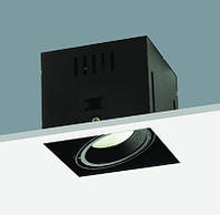 Точечный встраиваемый светильник PRIDE R76238/16
