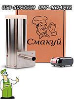 Домашняя коптильня дымогенератор нержавейка 1,2 литра для приготовления копчений