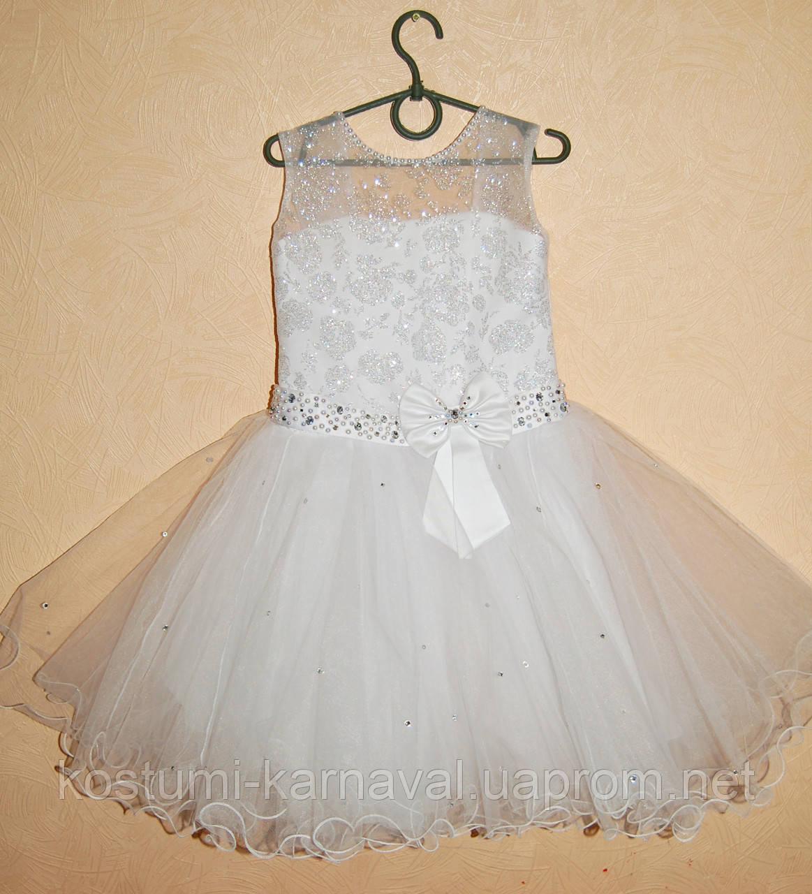 Белое Праздничное Платье для девочки , Бальное платье для девочки 4-7 лет