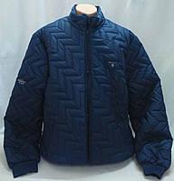 Куртка стеганая мужская (батал) р. 6XL