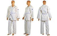 Кимоно для дзюдо белое профессиональное MATSA MA-0074 (х-б, р-р 0-7 (рост 130-200см), плотность 800г на
