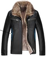 Мужская зимняя дубленка, натуральная кожа,мех Модель 953