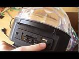 Музичний проектор LED Crystal magic ball light MP3 SD card - світлодіодний диско куля, фото 7