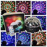 Музичний проектор LED Crystal magic ball light MP3 SD card - світлодіодний диско куля, фото 4