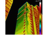 Тепловизорное обследование зданий