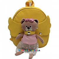 Рюкзак с игрушкой Мишутка желтый