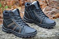 Мужские зимние спортивные ботинки популярные черные Львов 2016