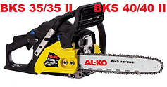 Запчасти для бензопилы AL-KO BKS 35/35 II, BKS 40-40 II